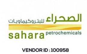 Section_5_Logo-07-Sahar-Petrochemicals-1-300x250