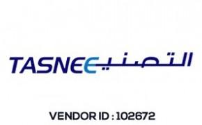 Section_5_Logo-09-Tasnee-1-300x250