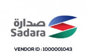 Section_5_Logo-12-Sadara-1-300x250